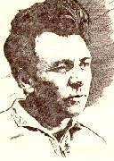 Тендюк леонід михайлович